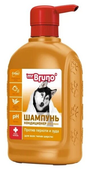Шампунь  кондиционер Mr.Bruno №15 против перхоти