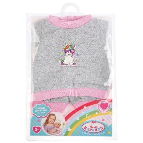 Купить Карапуз Костюм для кукол 40-42 см OTF-1911S-RU серый, Одежда для кукол