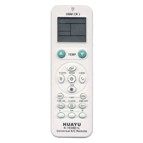 Пульт ДУ Huayu K-1038E+L для кондиционера белый