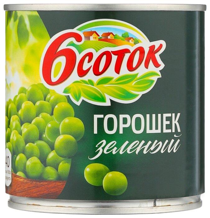 Горошек зеленый 6 Соток, 425 г