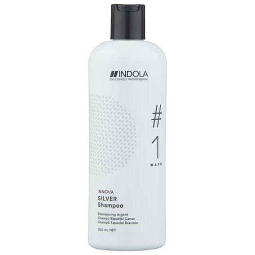Шампунь Indola Innova Silver #1 Wash, 300 мл крем для создания локонов 150 мл indola indola стайлинг
