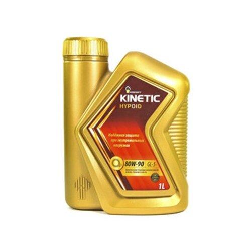 Трансмиссионное масло Роснефть Kinetic Hypoid 80W-90 1 л
