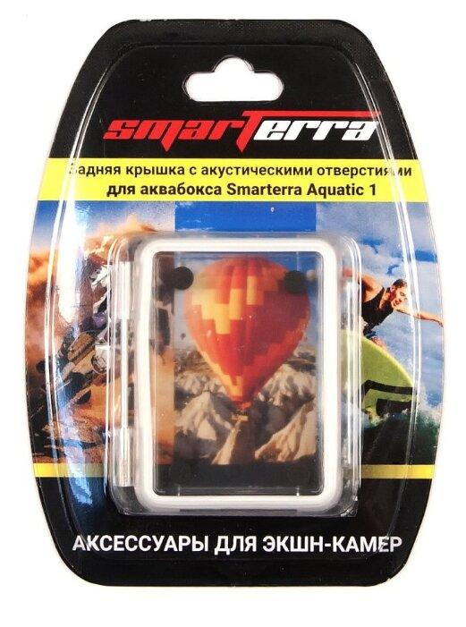 Защитная крышка для аквабокса Smarterra Aquatic 1 с акустическими отверстиями