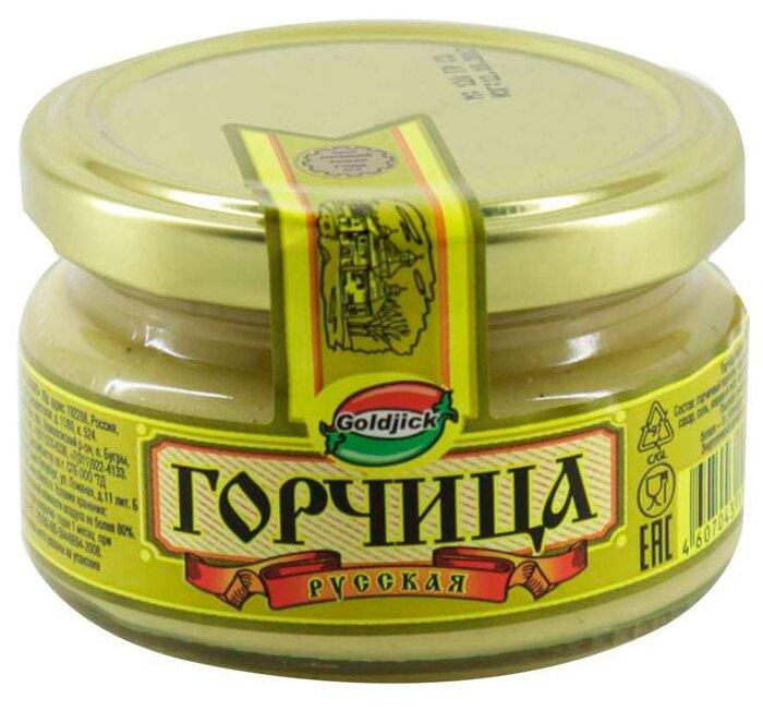 Горчица Goldjick Русская, 120 г