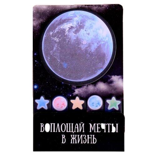 Купить ArtFox набор для записей Космическая Воплощай мечты в жизнь блок с липким краем + стикеры-закладки (3983962) фиолетовый, Бумага для заметок