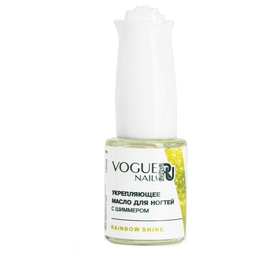 Масло Vogue Nails Rainbow Shine для кутикулы, 10 мл
