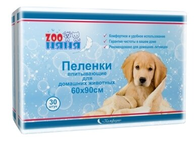 Пеленки для собак впитывающие Зоо Няня Гигиенические