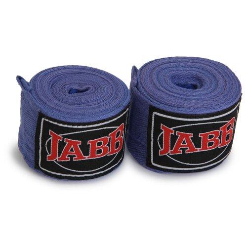 Кистевые бинты Jabb JE-3030 синий