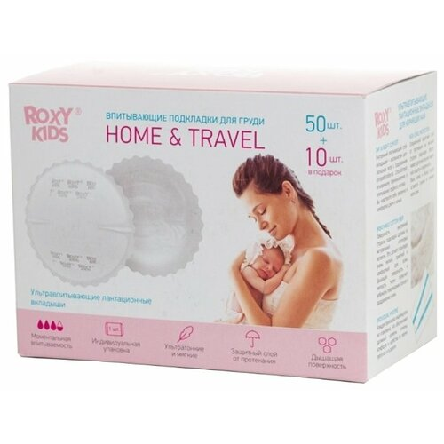 Купить Roxy kids Впитывающие прокладки для груди Home & Travel 60 шт., Прокладки для груди