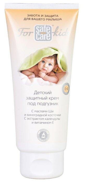Safe & Care For kids Детский защитный крем под подгузник 100 мл