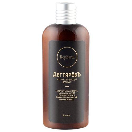 Repharm бальзам для волос ДегтяревЪ восстанавливающий, 250 мл