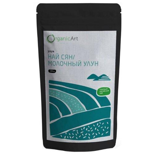 Чай улун Organic Art молочный Най Сян , 200 г чай улун teatasty молочный най сян 2 150 г