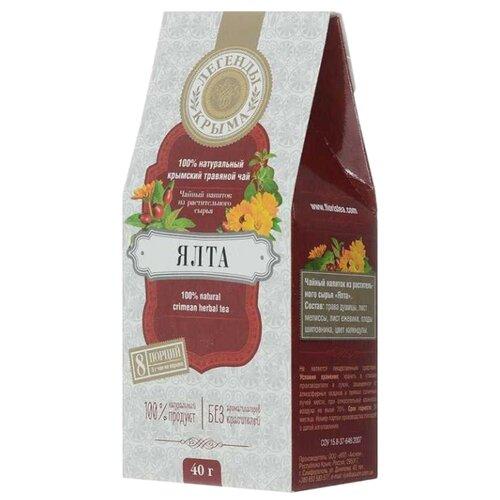 Чайный напиток травяной Легенды Крыма Ялта, 40 г виктория дьячкова легенды южного берега крыма дорогами мифов ипреданий