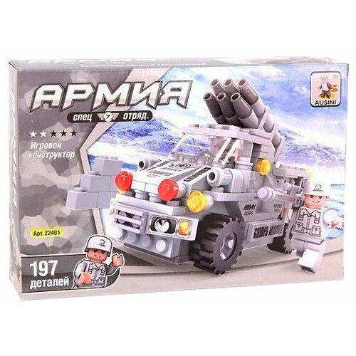 Купить Конструктор Ausini Армия 22401, Конструкторы