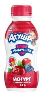 Йогурт питьевой Агуша иммунити детский северные ягоды (с 8-ми месяцев) 2.7%, 200 г