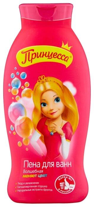 Принцесса Пена для ванн Волшебная