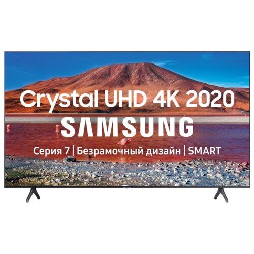 Фото - Телевизор Samsung UE70TU7100U 70 (2020) серый титан наволочка комплект махровых наволочек яблоня 50 70 см