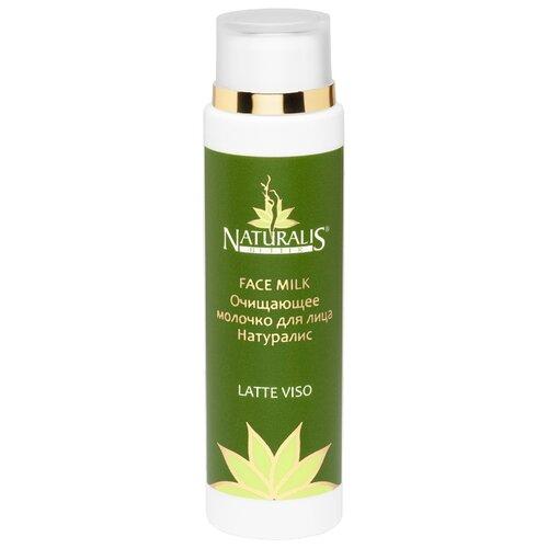 Naturalis очищающее молочко для лица, 125 млОчищение и снятие макияжа<br>