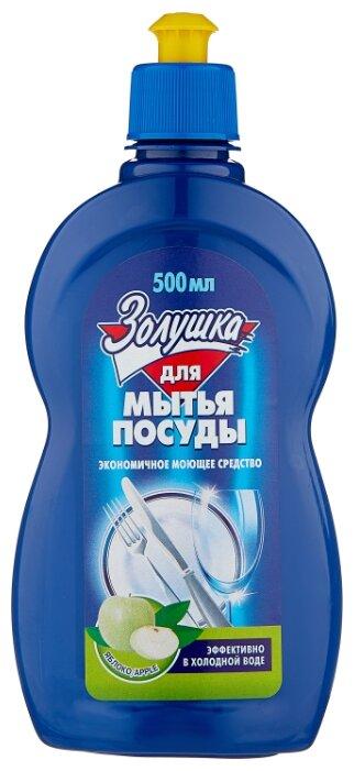 Золушка Средство для мытья посуды Яблоко