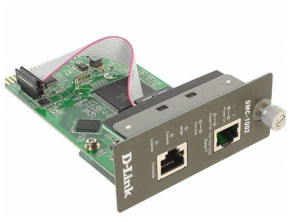 Модуль управления D-link DMC-1002/B1