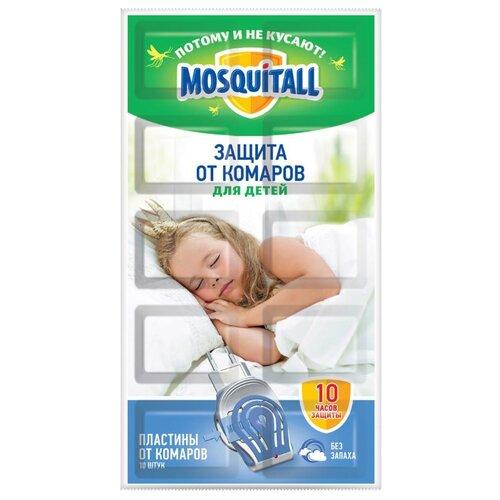 Пластина для фумигатора Mosquitall Нежная защита для детей (10 шт.)