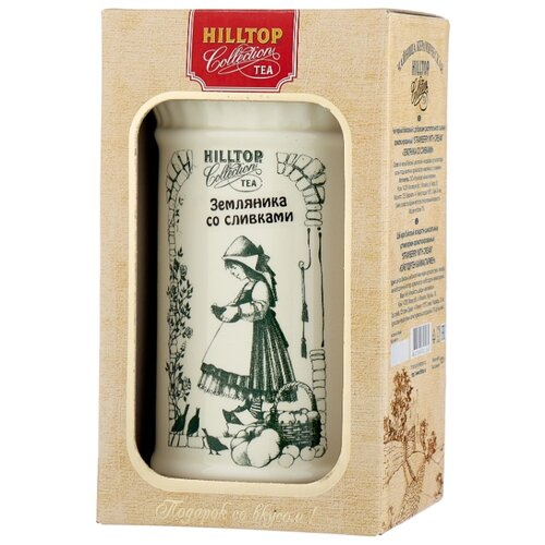 Чай черный Hilltop Земляника со сливками подарочный набор , 125 г