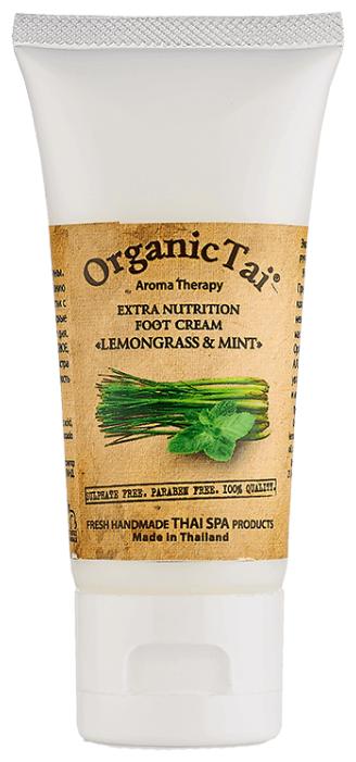 Organic TAI Крем для ног Лемонграсс и мята 60 мл туба