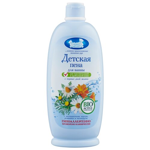 Наша мама Пена для ванны для чувствительной и проблемной кожи 500 мл