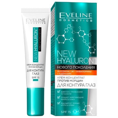 Eveline Cosmetics Крем концентрат против морщин для контура глаз New Hyaluron 15 млДля глаз<br>