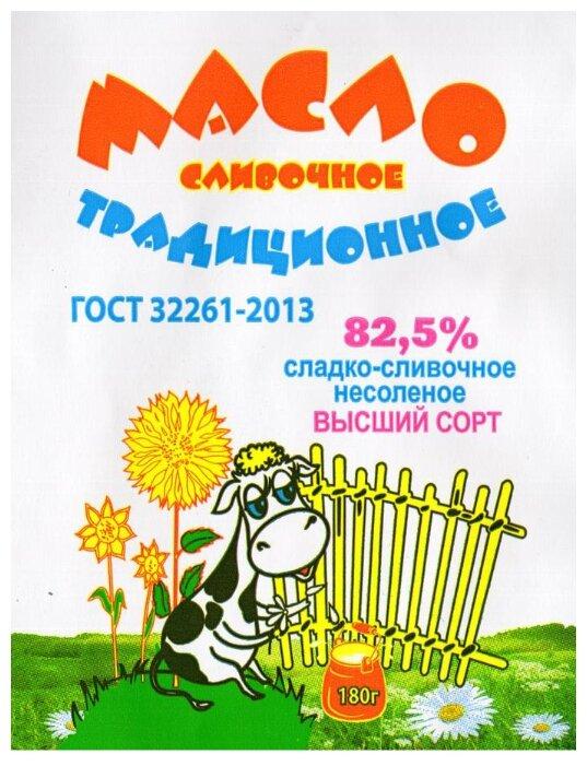 Молочная компания масло сливочное крестьянское 72.5%, 180 г