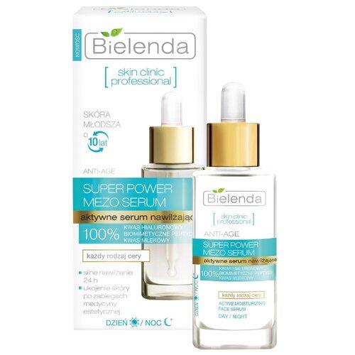 Сыворотка Bielenda Skin Clinic Professional активная увлажняющая 30 мл польская косметика bielenda