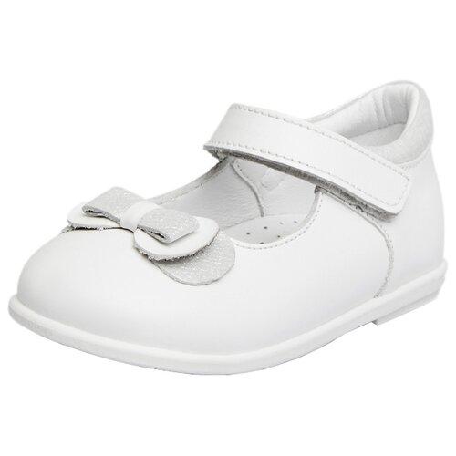 Туфли Lovely Puppy размер 20, белыйОбувь для малышей<br>