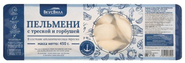 ВкусВилл Пельмени с треской и горбушей 450 г