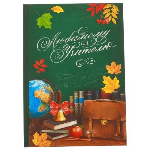 Купить Ежедневник ArtFox Любимому учителю 2717728 недатированный, А5, 80 листов, зеленый, Ежедневники, записные книжки