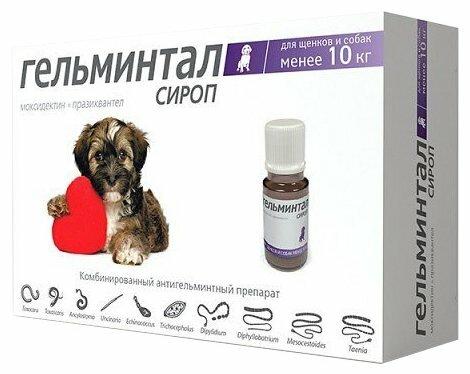 Bayer (Байер) Дронтал - Таблетки для кошек (2 таблетки)