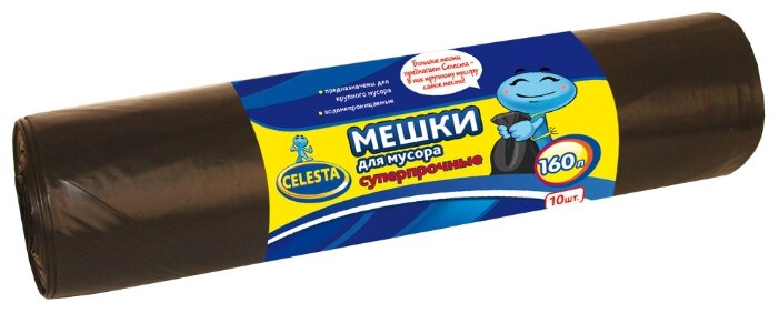 Мешки для мусора Celesta 160 л (10 шт.) черный