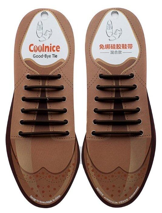 Шнурки для обуви Coolnice 30357 черный