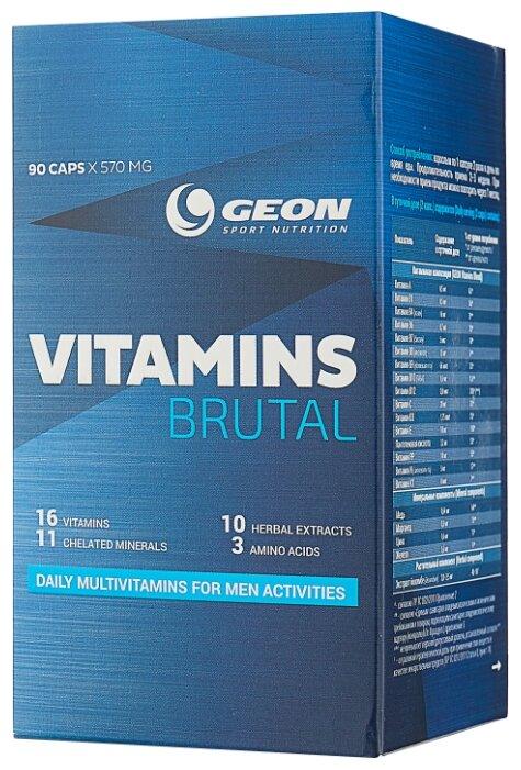 Минерально-витаминный комплекс G.E.O.N. Brutal Vitamins (90 капсул) нейтральный