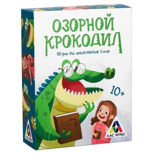 Настольная игра Лас Играс Озорной крокодил лас играс обучающая игра театр колобок