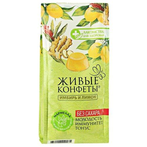 Фото - Мармелад Лакомства для здоровья Живые конфеты Имбирь и лимон 170 г мармелад лакомства для здоровья живые конфеты вишня 170 г