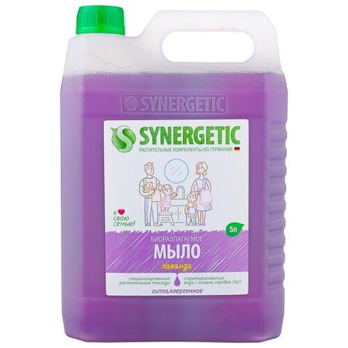 Мыло жидкое Synergetic биоразлагаемое Лаванда, 5 л domix жидкое мыло зелёный чай 5 л