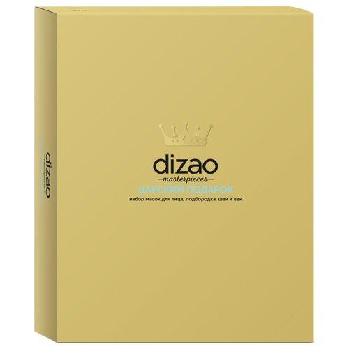 Dizao подарочный набор масок для лица, подбородка, шеи и век Царский подарок, 6 шт. набор масок царский подарок 6шт dizao наборы