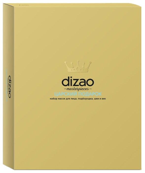 Dizao подарочный набор масок для лица, подбородка,