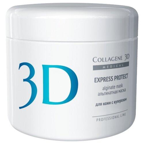 Medical Collagene 3D альгинатная маска для лица и тела Express Protect, 200 г