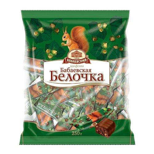 Конфеты Бабаевский Бабаевская Белочка, начинка пралине, пакет 250 г конфеты good food марципановое пралине пакет 200 г
