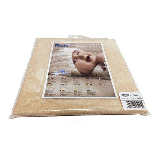Купить Feretti простыня водоотталкивающая махровая (60х70 см) ecru, Постельное белье и комплекты
