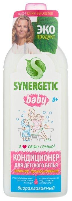 Концентрированный кондиционер для детского белья Нежное прикосновение Synergetic
