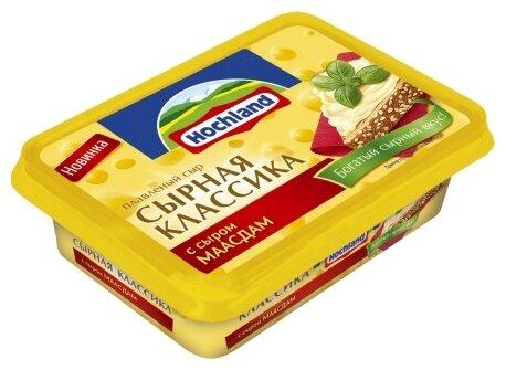 Сыр Hochland плавленый Сырная классика с сыром Мааcдам, 200г