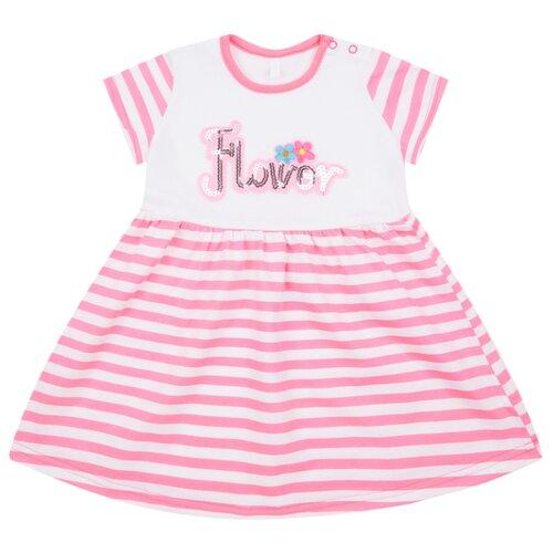 Платье Leader Kids размер 92, белый/розовый