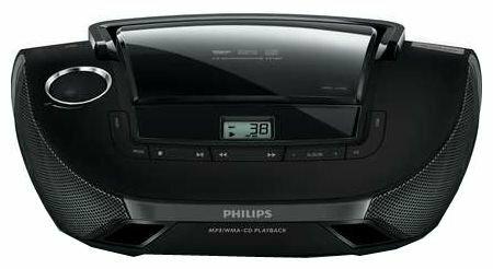 магнитола Philips AZ 1837